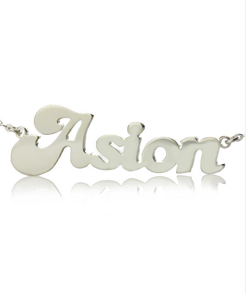 Sterling Silver Banana Font Name Necklace Sterling Silver Name