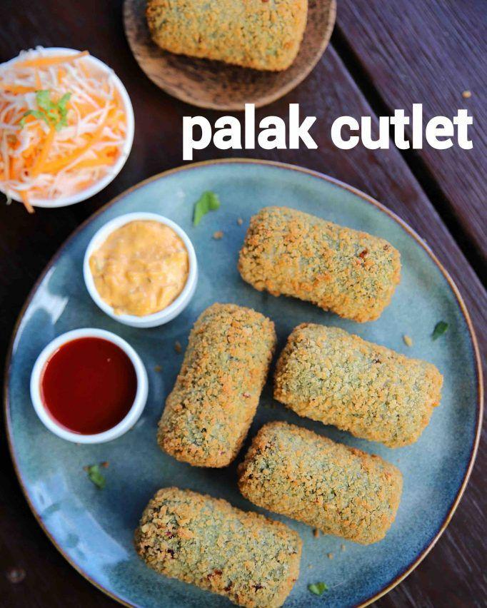hebbar s kitchen on instagram palak cutlet recipe palak tikki recipe full recipe https on hebbar s kitchen recipes aloo tikki id=41822