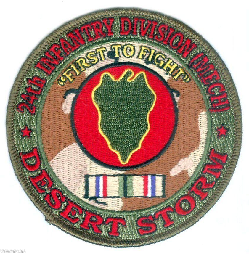 3274c54d38c ARMY 24TH INFANTRY DIVISION DESERT STORM RIBBON 4