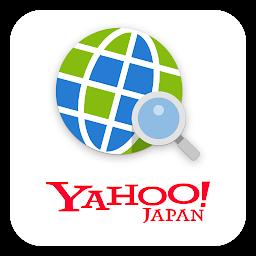 容量スッキリ Yahoo ファイルマネージャー Google Play のアプリ カバーアート アプリ 本 アプリ