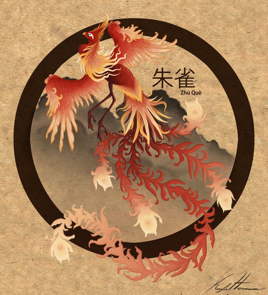 Vermilion Bird Of The South By Artisticbalance On Deviantart Vermilion Bird Fantasy Creatures Art Bird