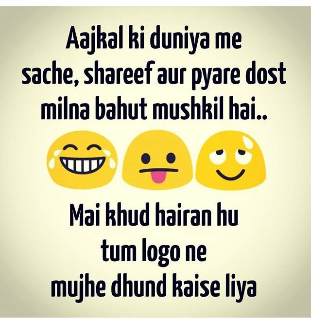 Pin By Nc On Funny Posts Jokes Quotes Laughter Quotes