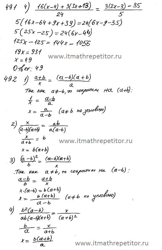 Готовые домашние задания математика 3 класс мишар