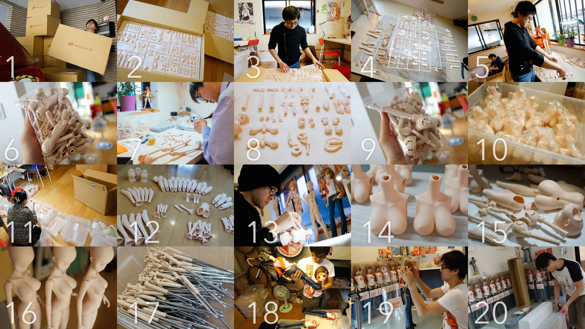 The Making of Smart Doll (With images) Smart doll, White