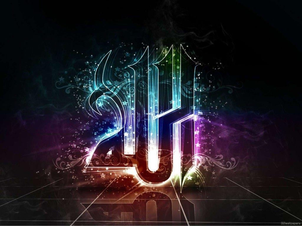 Sacred Wallpapers Beautiful Allah Name HD Islamic Images Islam