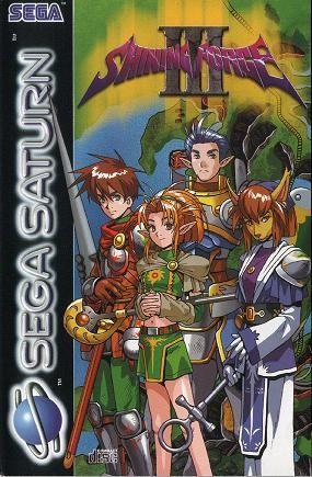 Shining Force III (U)(Saturn) ROM / ISO Download for Sega