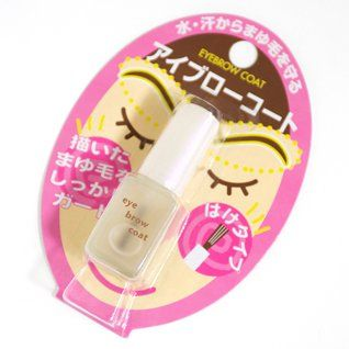 Photo of 5 Best Japanese Eyebrow Makeup Products