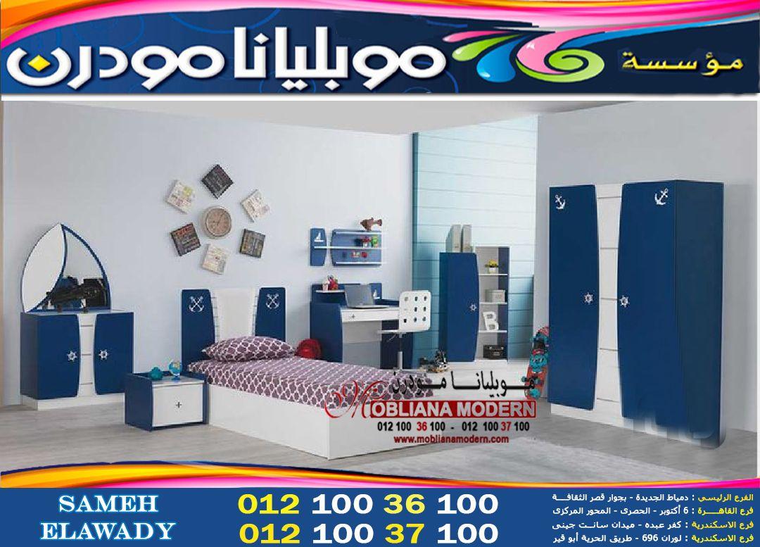 اجمل الصور لغرف نوم الاطفال 2023 In 2021 Kids Bedroom Home Decor Decals Home Decor