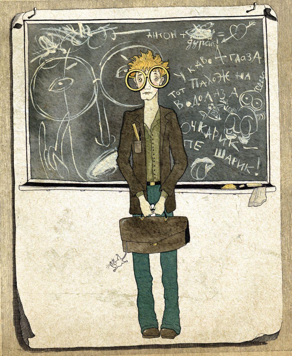 Illustrator Sveta Dorosheva Represented by http://auraphoto.tumblr.com www.auraphotoagency.com