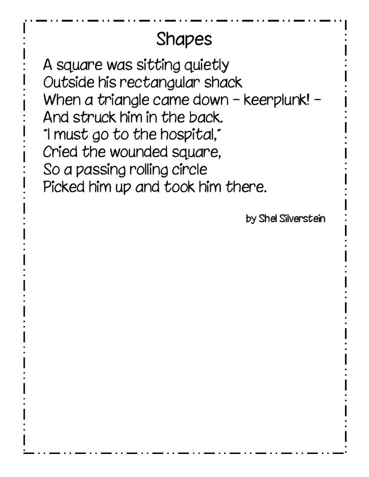 Shel Silverstein Poem About Shapes Inspiring Quotes And Sayings