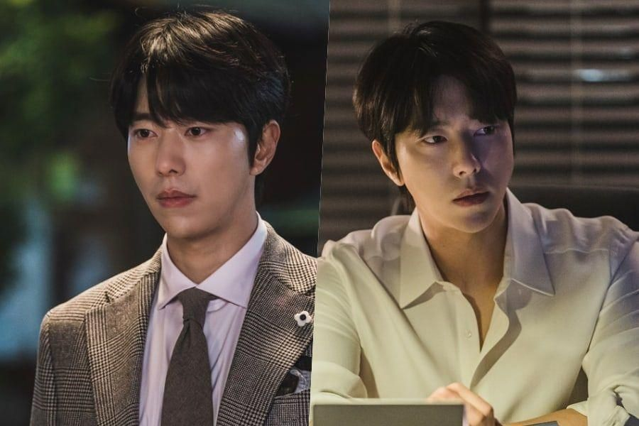 Yoon Hyun Min Is A Heartthrob With A Mysterious Secret In Upcoming Drama With Hwang Jung Eum