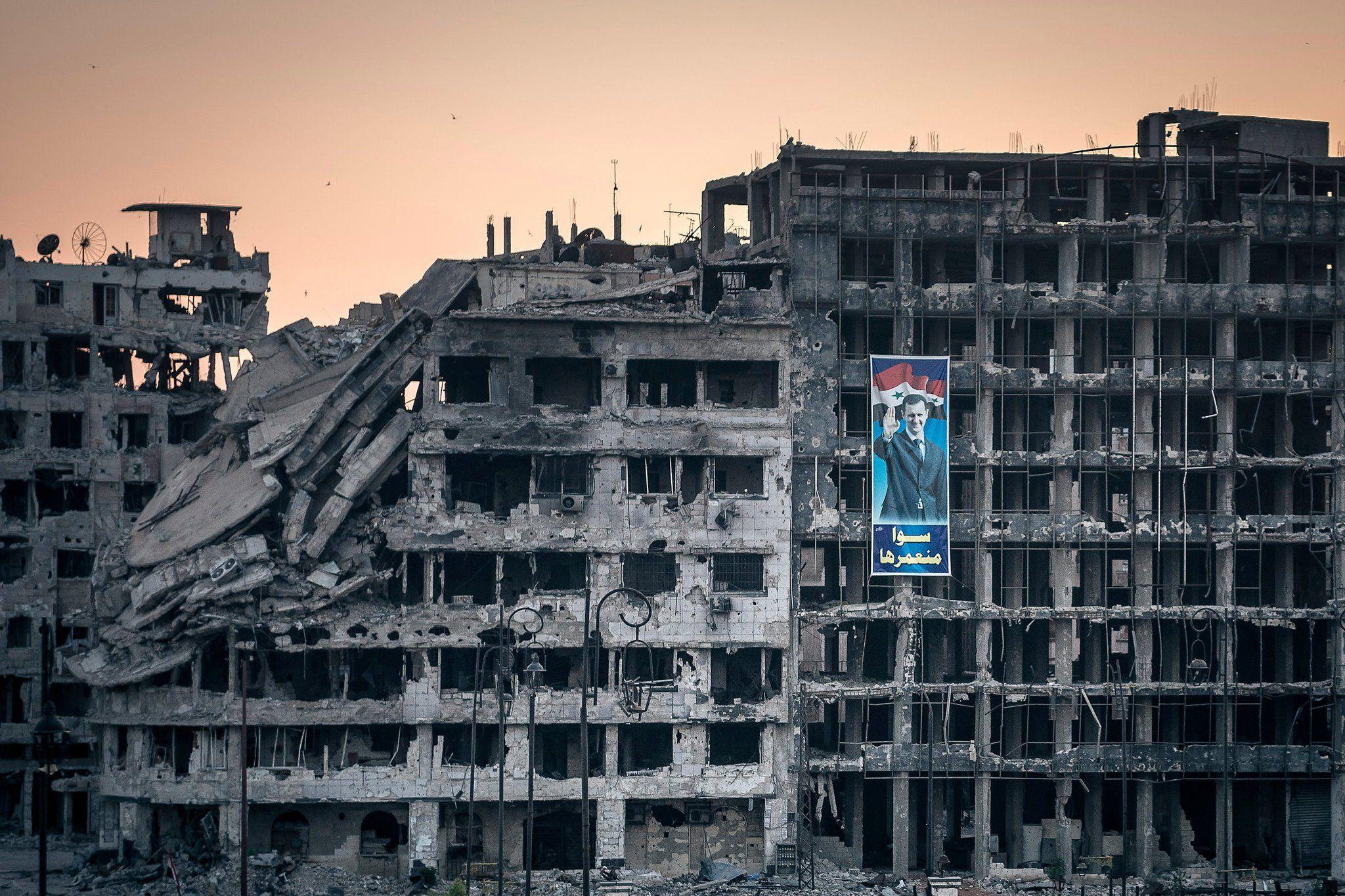 Разрушенное здание большое фото