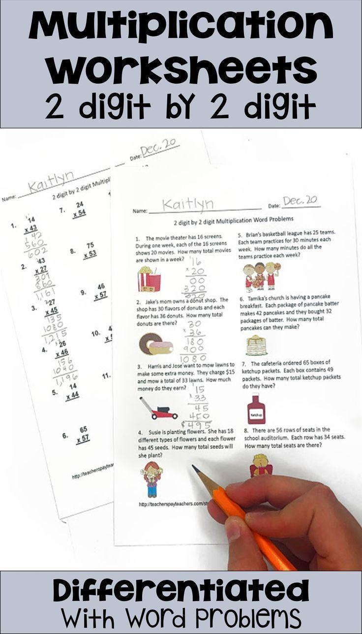 Multiplication Worksheets 2 Digit by 2 Digit (3 Levels
