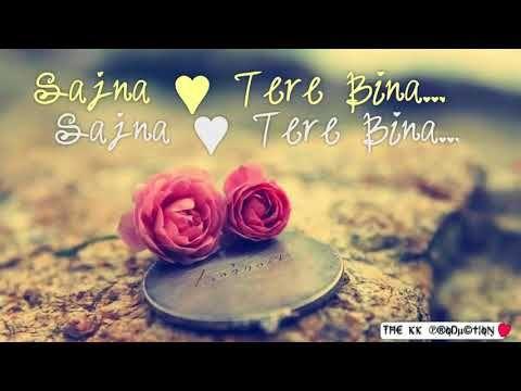 tere bina hindi video download