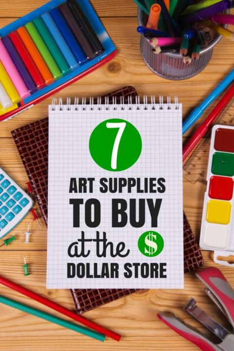7 Dollar Store Art Supplies To Buy And A Few To Avoid Art Store Dollar Stores Art Supplies