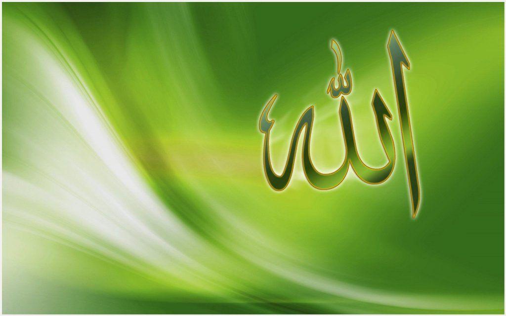 Allah Wallpaper Allah Wallpaper Allah Wallpaper Animation Allah Wallpaper Beautiful Allah Wallpaper Downlo Name Wallpaper Allah Wallpaper New Wallpaper Hd