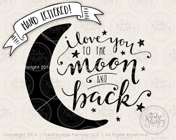 Download I Love You To The Moon And Back 8 x 10 Nursery Art ...
