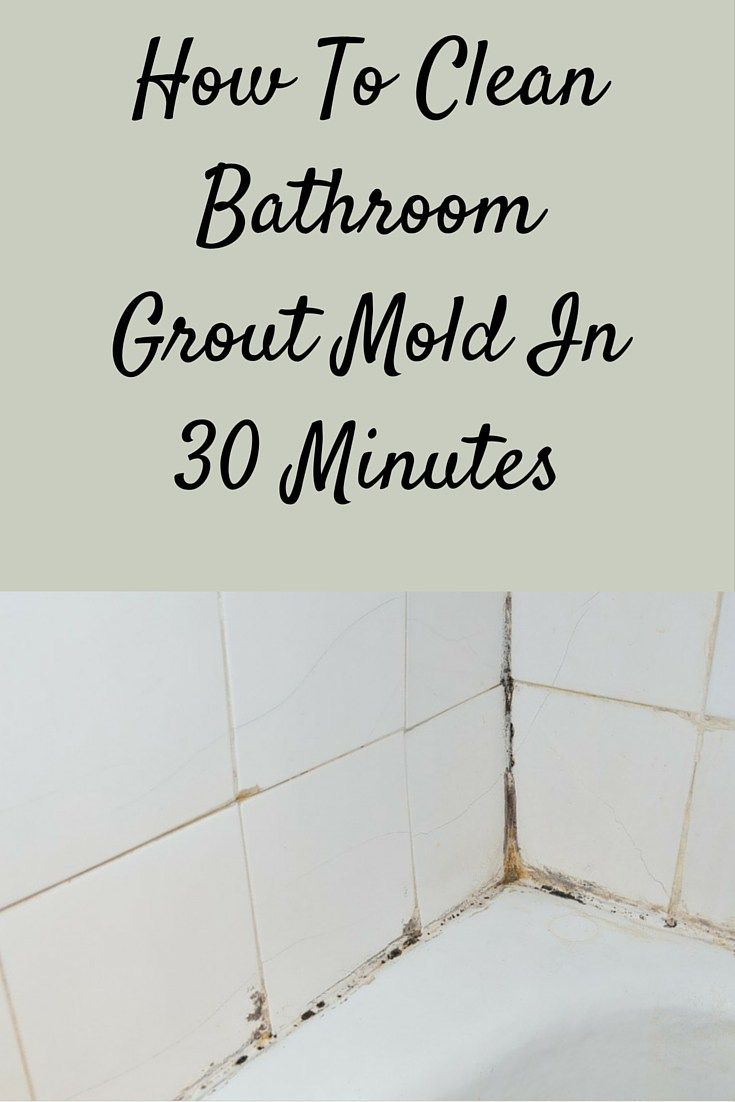 How To Clean Bathroom Grout Mold In 30 Minutes  CLEANING