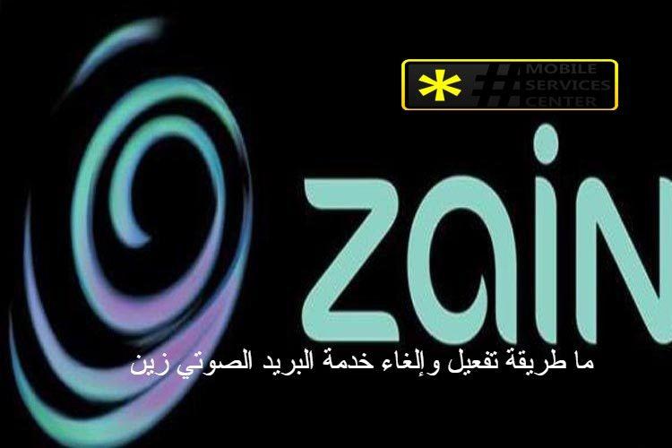Pin By Islam Hamed On Mix Mix Photo Vehicle Logos Audi Logo
