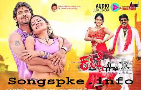 Kannada new mp3 songs free download 2020