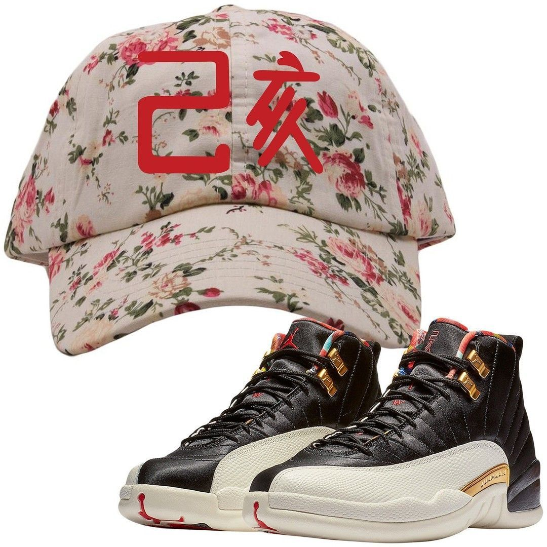 check out 118df fc097 This cream floral Jordan 12 Chinese New Year sneaker matching Dad hat is  perfect for wearing