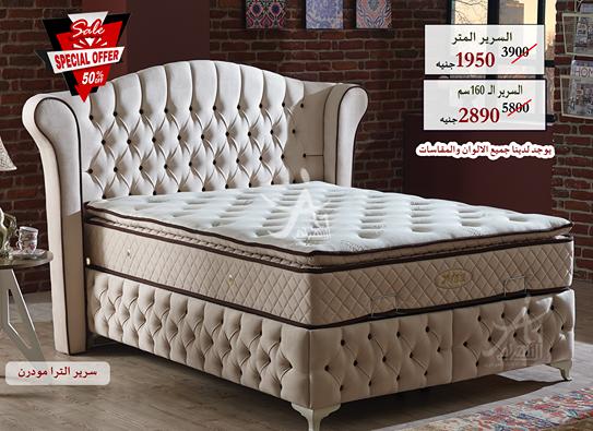 سرير الترا مودرن Furniture Home Decor Bed