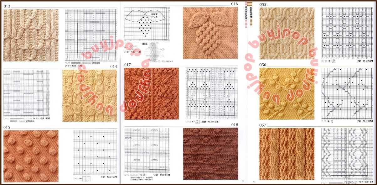 Out of Print Chinese Japanese Knit Craft Pattern Book 300 Knitting ...