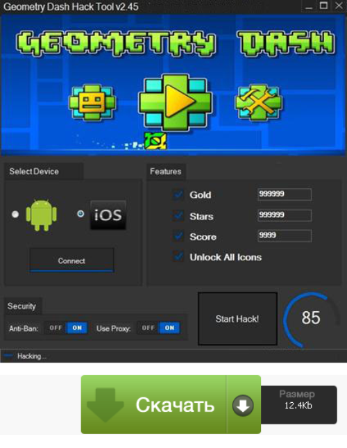 geometry dash full free mac