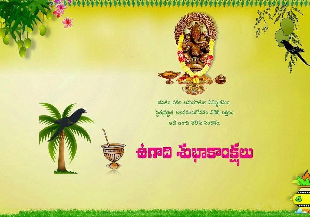 Ugadi Messages in Telugu, Happy Ugadi ShubhaKangshalu