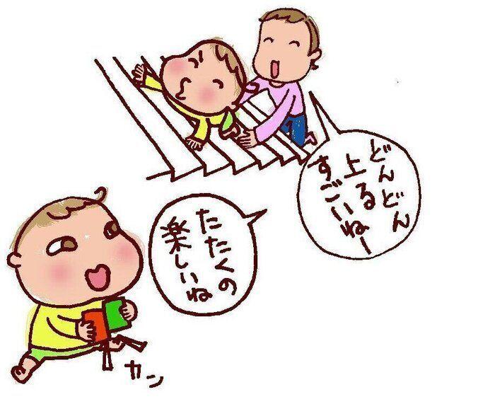 【月齢別遊び・9~10カ月ごろ】できるようになった動作やまねっこを、親子遊びにしてみよう