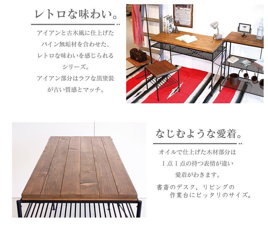 【*送料無料】アンティーク調シリーズ ケルト デスク 学習...|LOHAS DESIGN【ポンパレモール】