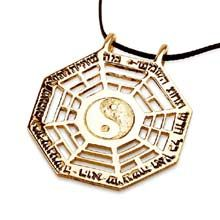 I Ching Pendant Gold Symbol of hidden knowledge of the Universe plan  Jewel's Intention: Empower yourself through the vision of hidden data and reasons of the cosmos. The I Ching pendant gives the wearer the understanding of the human place in the universe and the ability to attain great knowledge and power in life. Size :3.0cm/3.0cm -  1.2Inch/1.2Inch Metal: Solid Gold 14k Yellow. Please click on the image to order. Price: $836
