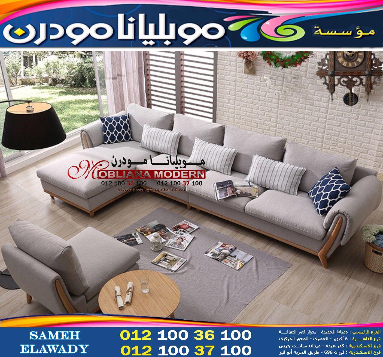 ركنات حديثة 2025 ركنات وكنب 2022 In 2021 Home Decor Room Living Room