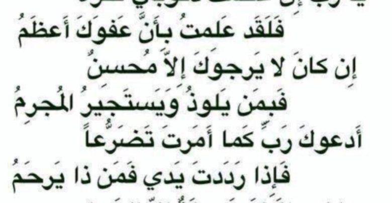 اشعار دينية حزينة ومؤثرة باقة من روائع الشعر العربي Math Arabic Calligraphy Calligraphy