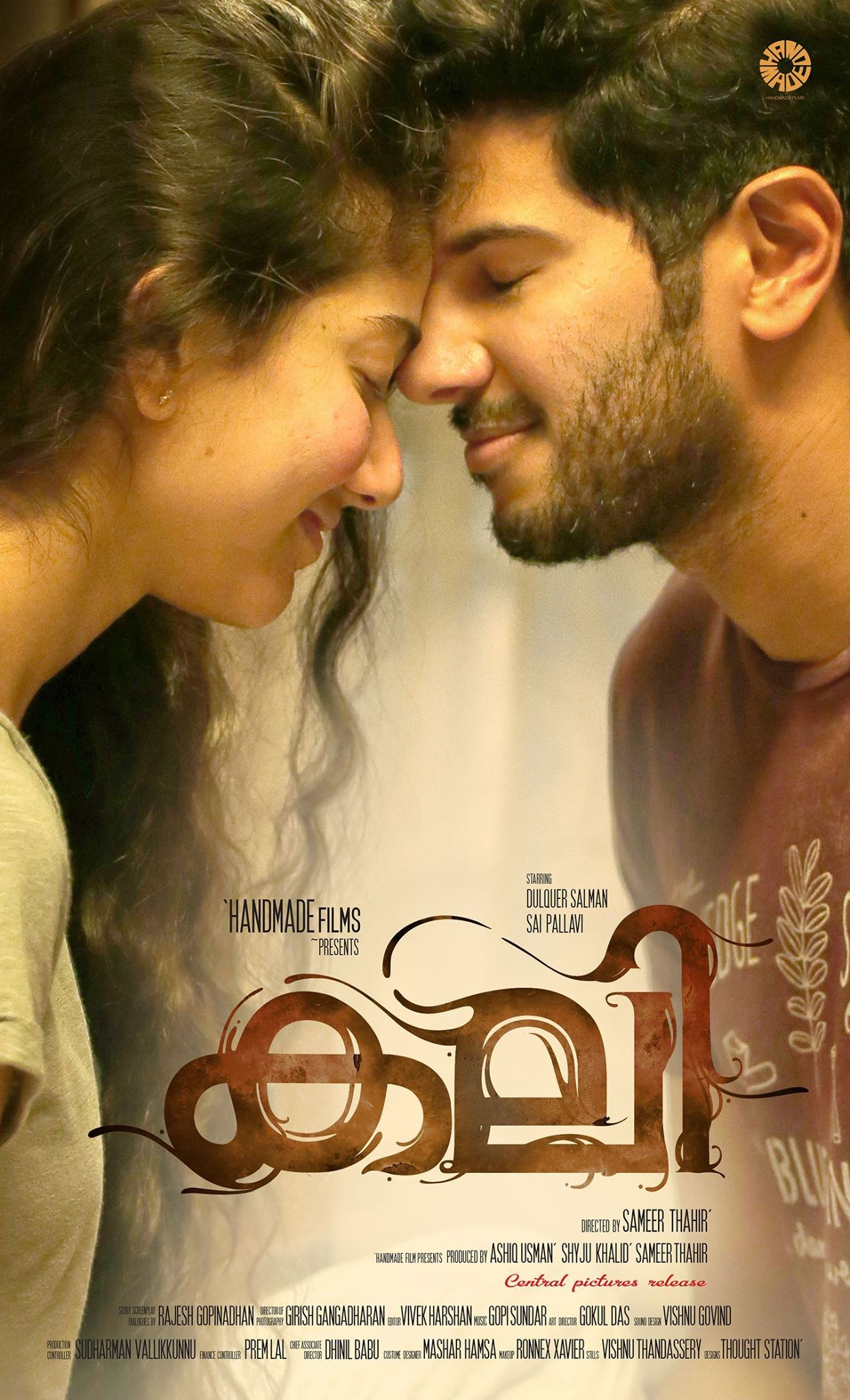 Kali malayalam movie watch online with english subtitles