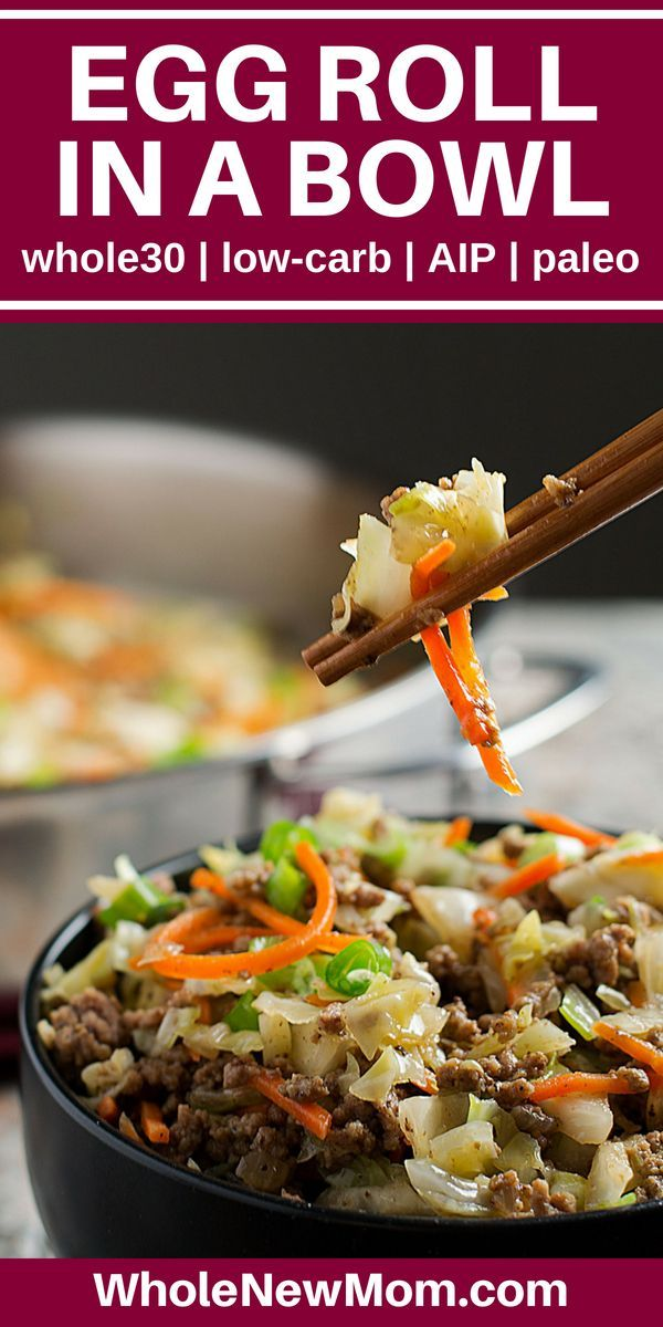 One Pan Egg Roll in a Bowl - low carb, paleo, AIP