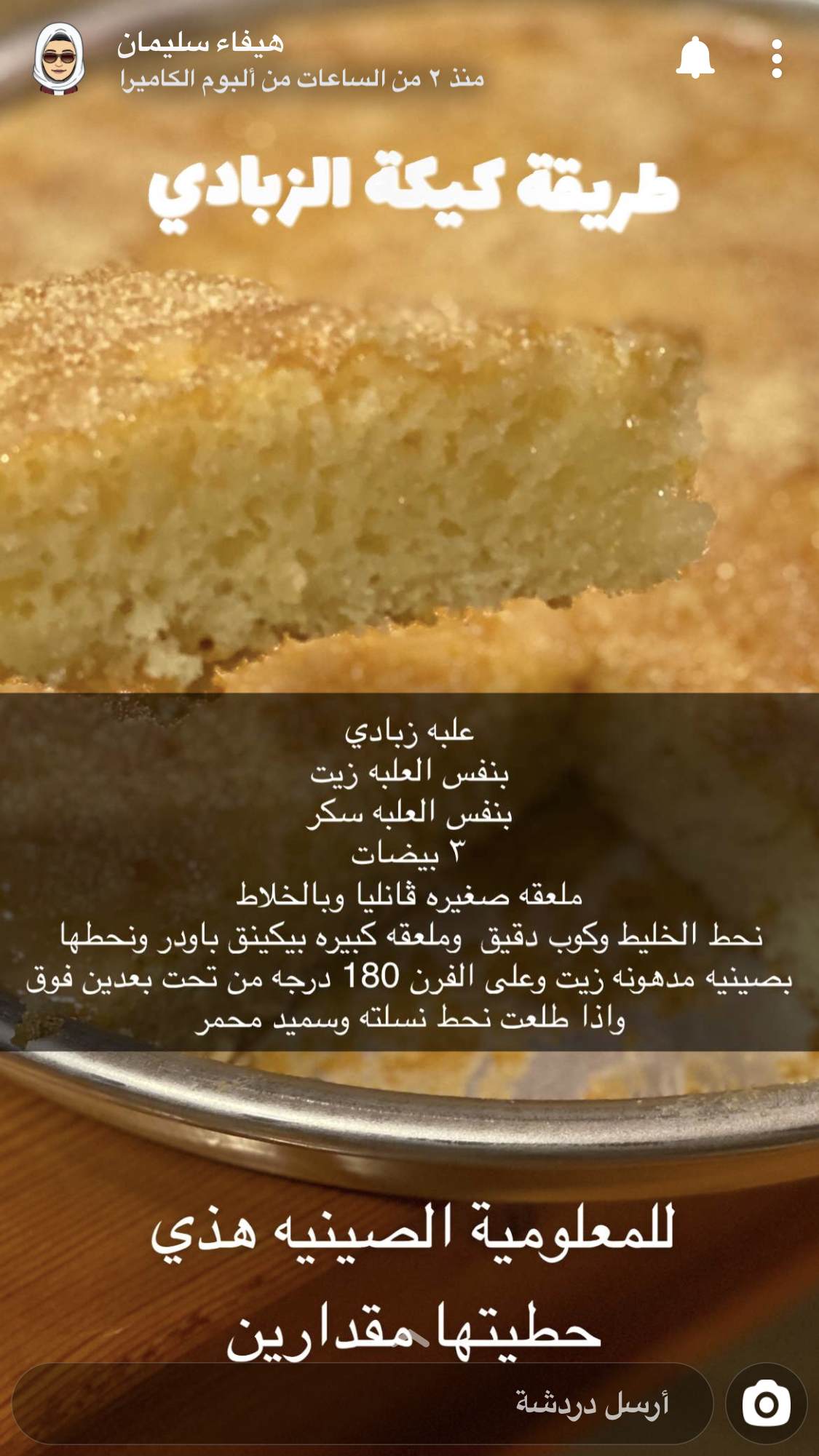 Pin By Am Seba On وصفات Food And Drink Food Cooking