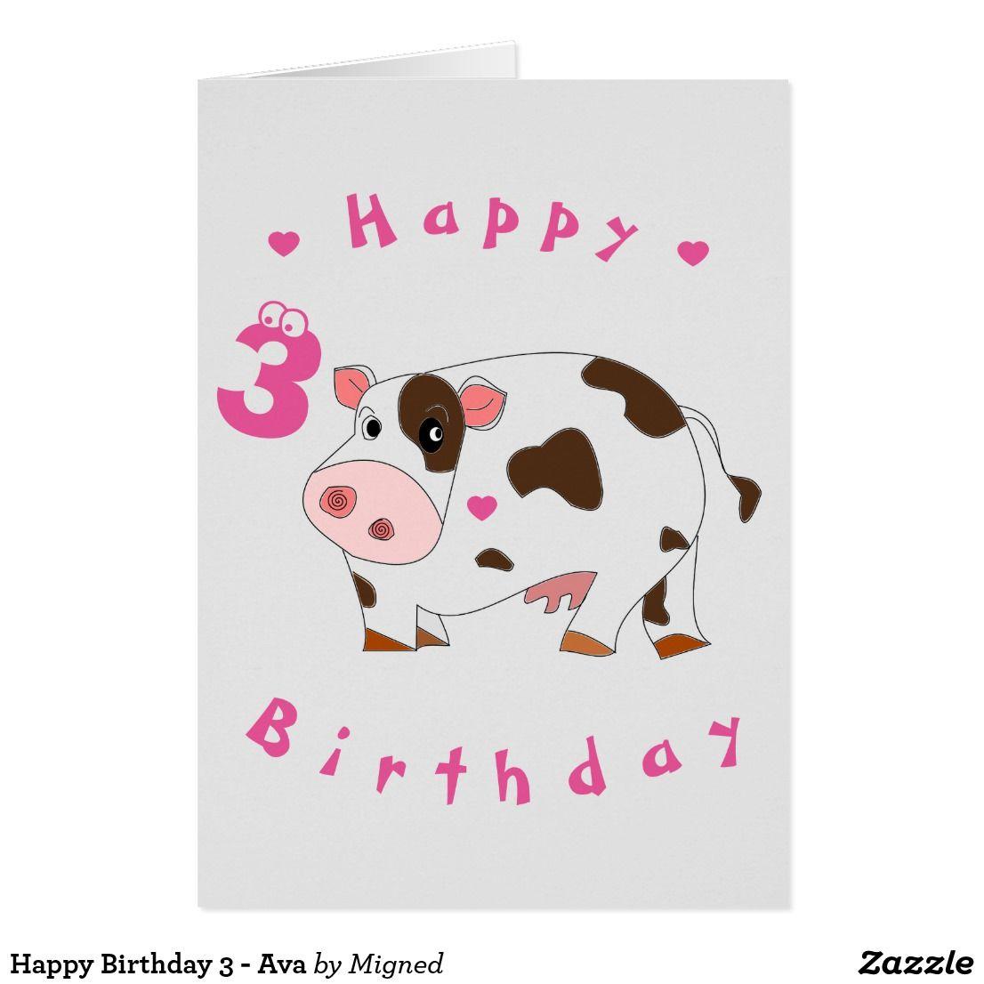 Happy Birthday 3 - Ava