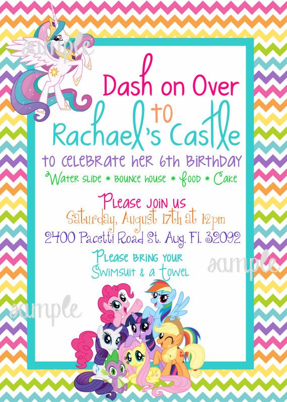 My Little Pony MLP Birthday Invitation By PrettyPartyInvites 1500 Also Check Out Site For More Fun Ideas Partiesandfunetsy