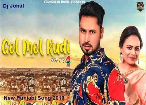 New punjabi song mp3 mr johal com