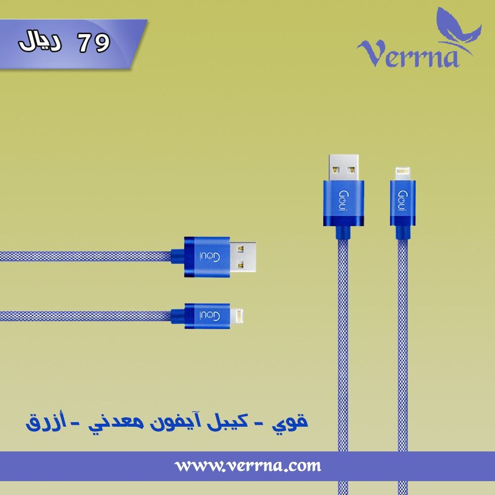 Pin By Verrna On Stuff To Buy Power Adapter Stuff To Buy Power