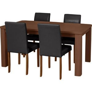 Dining set from homebase