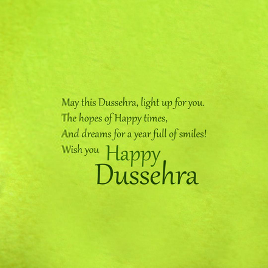 Free Download Happy Dussehra Images Online 2020 (D