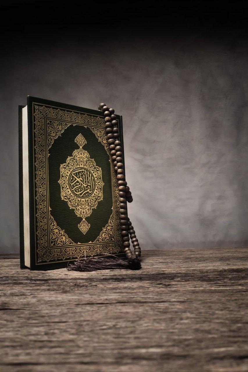 اقرأ باسم ربك الذي خلق Quran Wallpaper Islamic Art Islamic Wallpaper