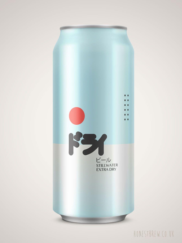 Still-water-Extra-dry-sake-yeast-475ml-can.jpg (1124×1498)