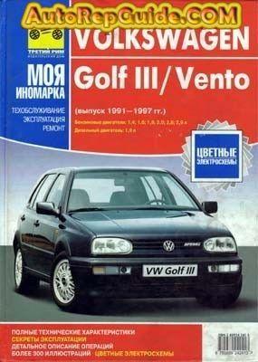 download free volkswagen golf 3 1991 1997 repair manual image rh pinterest ca VW Golf 4 VW Golf 8