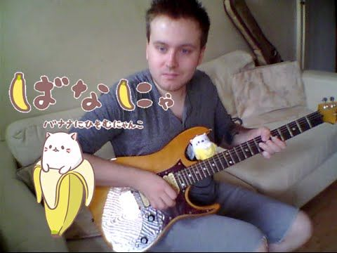 Bananya is easily anime of the year, so here's a guitar cover of the ending theme, Lucky Holiday by AXELL! It's only short but a really nice song! Enjoy! Twi...