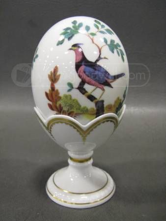 Iob Minton Bone China Egg W Stand Made In England