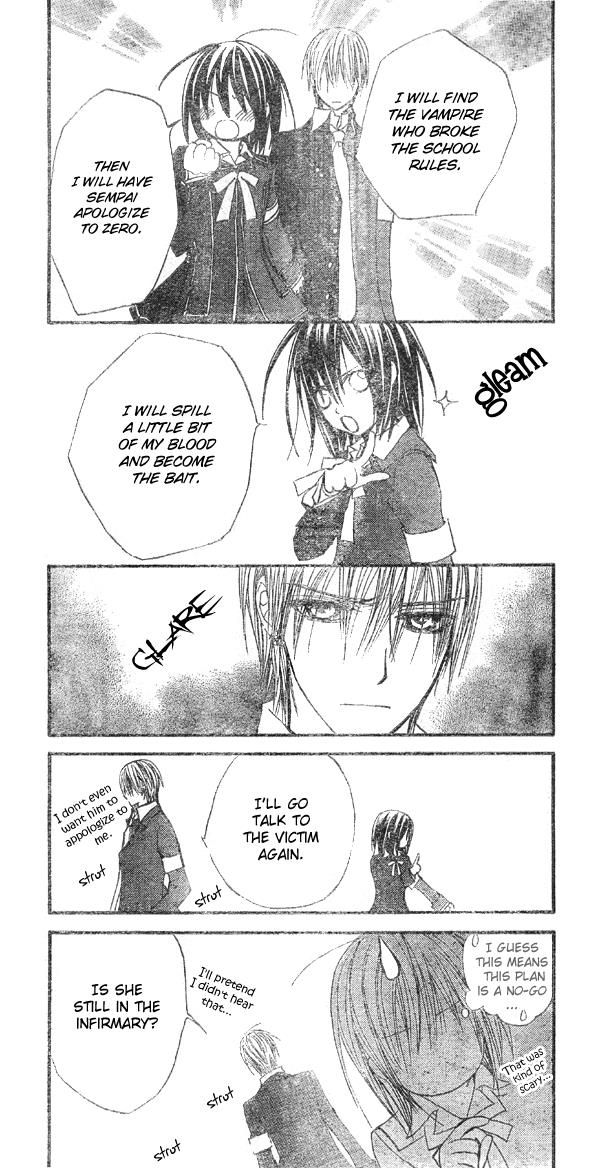 Vampire Knight 24 - Read Vampire Knight Chapter 24 Page 13 Online | MangaSee