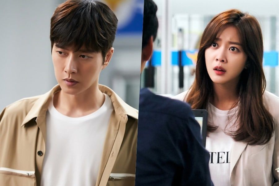 "Park Hae Jin And Jo Bo Ah Find Themselves In A Sticky Situation In ""Forest"""